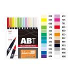 水性マーキングペン ABT 多色セット 24色ベーシック  トンボ鉛筆 AB-T24CBA