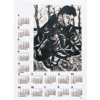 2018年カレンダーの画像