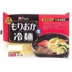 (代引不可) (同梱不可)麺匠戸田久 もりおか冷麺2食×10袋(スープ付) キムチの素 なま冷麺 名産品
