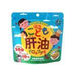 (同梱不可)こども肝油ドロップグミ 100粒 食べやすい 子ども バナナ風味