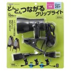 (同梱不可)YAZAWA(ヤザワコーポレーション) スズランクリップライト E17 ブラック・CLW25SZ01BK 店 スポット 黒