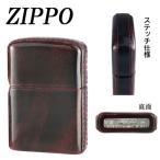 (同梱不可)ZIPPO 革巻 アドバンティックレザー レッド ライター レザー ブランド
