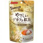 (代引不可) (同梱不可)ティーブティック やさしいデカフェ紅茶 セイロン 10TB×12セット 50550