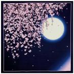 (同梱不可)綿大ふろしき 大判風呂敷 自遊布 日本の春 31-053051