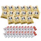 (代引不可) (同梱不可)「旨麺」長崎ちゃんぽん 16食セット FNC-16