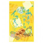 (代引不可) (同梱不可)まるか食品 イカ天あさりバター味 75g(12×4)