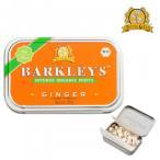 (代引不可) (同梱不可)BARKLEYS バークレイズ オーガニックタブレット ジンジャー味 6個 10271004 携帯 お菓子 輸入菓子