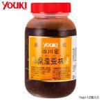 (同梱不可)YOUKI ユウキ食品 四川省ピィ県産豆板醤(微粒) 1kg×12個入り 211990 まとめ買い 調味料 お徳用