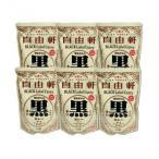(代引不可) (同梱不可)泉州産玉葱使用 自由軒 昔ながらの黒ラベルカレー 240g 6個入 JKPS6