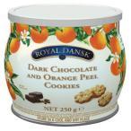 (代引不可) (同梱不可)ロイヤルダンスク ダークチョコ&オレンジピールクッキー 250g 12セット 011062