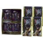 (代引不可) (同梱不可)奥田産業 万能黒だし(10包入)×4個、鰹でんぶ(昆布・椎茸入)45g×4袋 小袋 だしパック 出汁