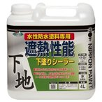 (代引不可) (同梱不可)ニッペ ホームペイント 遮熱性能下塗りシーラー 白・400773 4L  下塗り剤 下塗 水性