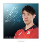 アクリルブロック 2020バレーボール男子日本代表 (石川祐希 選手)
