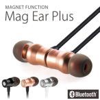 Bluetooth ����ե��� ����ۥ� Mag Ear �ⲻ�� �磻��쥹 ���ʥ뷿 �֥롼�ȥ����� �����ɿ� ���˥� ���ݡ��� �ϥե ���ò�ǽ ����С� ��å�