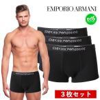 エンポリオアルマーニ ボクサーパンツ メンズ 3枚組 EMPORIO ARMANI 111610 CC722 21320 ブラック ネコポス