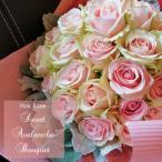 バラ 花束「本数指定で贈るピンクローズ」ピンク 本数指定 生花 誕生日 記念日 ホワイトデー 母の日 父の日 敬老の日 クリスマス