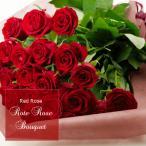 バラ 花束「本数指定で贈るレッドローズ」赤  本数指定 生花 誕生日 記念日 ホワイトデー 母の日 父の日 敬老の日 クリスマス