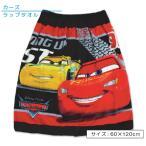 【送料無料】■ディズニー・ピクサー・カーズ ラップタオル(60cm丈○)(巻きタオル)(カミングファスト)■