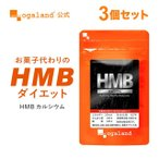 HMB カルシウム 必須アミノ酸 ロイシン ビタミン スポーツ サプリメント 180粒
