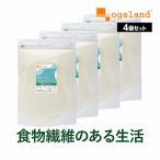 デキストリン サプリ 難消化性デキストリン 水溶性 難消化デキストリン 食物繊維 ダイエット サプリメント 300g×3個セット