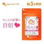 アロマ エチケット サプリ サプリメント 香水 ピーチ エイジングケア ビタミンE 約3ヶ月分