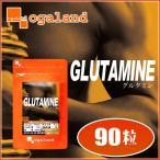 グルタミン サプリメント 90粒