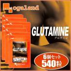 グルタミン サプリメント 540粒