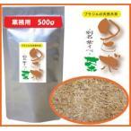 業務用タヒボ茶(紫イペ) 500g