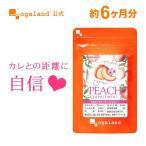 ピーチ サプリメント アロマ エチケット サプリメント 香水 ピーチ エイジングケア ビタミン(E)  約6ヶ月分