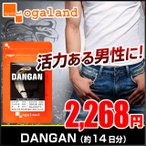 【Mens】 マカ スッポン コブラ サソリ 粉末 サプリメント 約14日分 DANGAN 《メンズサプリ》