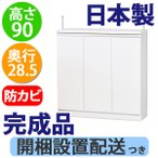 カウンター下収納 DX(奥行28.5 高さ90)・90扉タイプ キッチン カウンター下収納