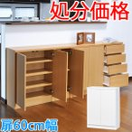 ショッピングカウンター カウンター下収納・プッシュ扉60(高さ80cm) キッチン収納