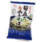 八郎めん 男鹿しょっつるやきそば(生麺) 1食入