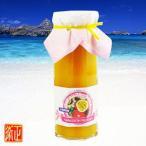 特産品の果汁100%使用!世界遺産小笠原「パッションフルーツジャム」