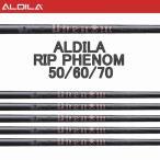 アルディラ (ALDILA) ALDILA RIP PHENOM 50/60/70 カーボンシャフト リップ フェノム ドライバー用 新品