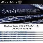 バシレウス スパーダ バシレウス Spada フェアウェイ用 Basileus Spada FW カーボンシャフト (トライファス) フェアウェイウッド SPADA 新品