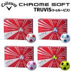 キャロウェイ (Callaway) CHROME SOFT TRUVIS (クロム ソフト トゥルービス) ゴルフボール 1ダース 12球入り 日本正規品
