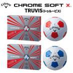 キャロウェイ (Callaway) CHROME SOFT X TRUVIS (クロム ソフト エックス トゥルービス) 2017年モデル ゴルフボール 1ダース 12球入り 日本正規品