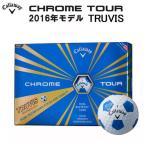 キャロウェイ (Callaway) CHROME TOUR TRUVIS (クロム ツアー トゥルービス) 2016年モデル ゴルフボール 1ダース 12球入り 2016年 日本正規品