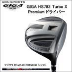 期間限定 特別価格 イオンスポーツ GIGA (ギガ) HS783 Turbo X Premium (ターボXプレミアム) ドライバー フジクラ ROMBAX PREMIUM シャフト EON SPORTS