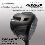 イオンスポーツ(EON SPORT)GIGA HS787ツアープライド  ドライバー ヘッド単体