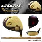 期間限定 特別価格 イオンスポーツ GIGA (ギガ) Grand Slam Premium (グランドスラム プレミアム) フェアウェイウッド 3W / 5W / 7W