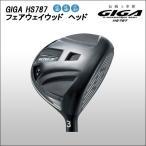 イオンスポーツ (EON SPORT) GIGA ギガ HS787 フェアウェイウッド ヘッド単体