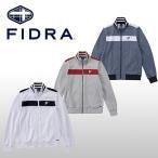 【30%OFFセール】フィドラ(FIDRA) トラックジャケット メンズ 2016秋冬/2016AWap_SALE