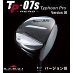 カムイ (KAMUI) TP-07S タイフーンプロ Typhoon Pro AERO バージョンIII