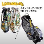ラウドマウスゴルフ (LOUDMOUTH GOLF)  スタンドバッグ スタンドキャディバッグ 9型 47インチ対応  日本正規品