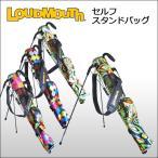 ラウドマウスゴルフ (LOUDMOUTH GOLF) セルフスタンドバッグ キャリーバッグ 日本正規品