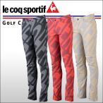 【20%OFFセール】 ルコックゴルフ(Le coq sportif) HEROタイポプリント スラックス メンズ