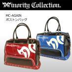 マイノリティ・コレクション (Minority Collection) MC-AGAIN ボストンバッグ