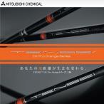 テンセイ CK プロ オレンジ TENSEI CK Pro Orange ドライバー用 カーボンシャフト 三菱ケミカル